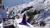 航拍 达州巴山大峡谷,万源八台山雪景,银装素裹分外妖娆