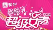 2016超级女声报名选手:刘可欣
