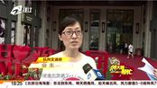 杭州文澜府:不能改的厨房台面 为何有业主家改了(二)
