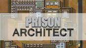 【Prison Architect】#2 安全监狱维护&安全程序认证
