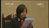 [视频]新闻链接:李阳离婚案始末