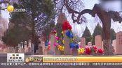 《第一时间辽宁卫视》21日中午 沈阳将进行防控警报试鸣