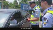 驾驶证应该带在身上还是放在车上?看看老司机的做法!长知识了