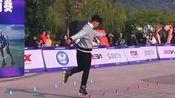 【轮滑】湖北黄石全国自由式轮滑邀请赛花式绕桩成年男子组季军3st 房鑫磊 20191207