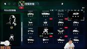 小宇热游2019-12-10 13时58分--14时52分 4K2080TI画质:正当防卫4