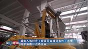 吴江盛虹入选符合《印染行业规范条件》名单  成全省唯一入选企业