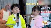 宝贝的新朋友谢贤孙子一首《贝加尔湖》唱的太悦耳了,引得爷爷们怀念!