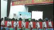 盼红军(中) 五年级 2010年广东省第五届中小学音乐优秀教学设计、优质课评比暨观摩—在线播放—优酷网,视频高清在线观看