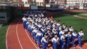 山东省临沂市第八中学新校九年级跑操片段