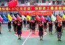 梧州广场舞——【小苹果】··(表演板)