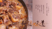 油香制作是流水线,开斋节也是流水线客人多,回族人要充分准备食物