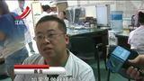 [晨光新视界]江西九江 青年患白血病 家人求助社会          弹窗  关灯