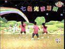 视频: 嘿麦哟宝贝乐园www.himyl.com少儿爵士舞儿童早教英雄少年(3)(4)