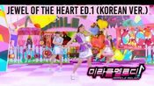 Idol x Warrior Miracle Melody|| Jewel Of The Heart Ed.1 (Korean Ver.)