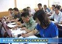 新沂新闻(2014年08月13日)--新沂房产网报道0516fcw