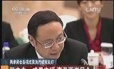 [中国新闻]两岸两会各项成果执行成效良好