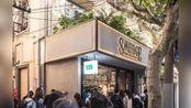 林俊杰咖啡店正式在上海开业_明星投资人均3_5家公司超6成选餐饮