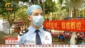 南宁:118名密切接触者解除隔离医学观察,有人返乡有人想复工
