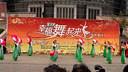 幸福舞起来山东省第二届中老年广场舞大赛菏泽赛区三院舞蹈-扇舞