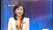 福建:天福集团香港上市 漳州举办庆祝活动