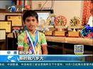 """[津晨播报]印度·8岁男孩普拉萨德 22.59秒""""滑过""""53辆汽车底盘"""
