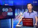 汕头今日视线 2011年05月10日 粤东商网 eastgd.com