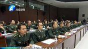 [河南新闻联播]郑州市与解放军信息工程大学签署战略合作协议