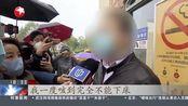 上海:新增8例治愈患者出院