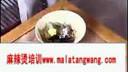麻辣烫的制作方法-麻辣烫配方网_www.malatangwang.com