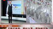 满足企业复工防疫需求!上海:可循环使用的网红口罩一周改型五次