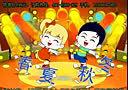 爱盟幼儿园600潍坊哪里有卖多少钱【早教视频|1】498元最后两天