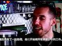 Swatch MTV Playground - Juliette & Alex: Talk @ Outtakes 1 SC