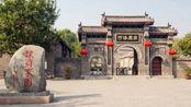 河南有一家族,富了400年,经历12代一直兴盛,只因遵循这4句家训