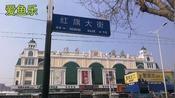 黑龙江疫情增长较快2月10日(开工第一天)街上的人多吗?