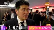 【篮球公园】北京农商银行冠名北控男篮
