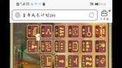 【千湫安】皇帝成长计划2之朕的男宠们