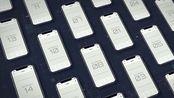 iPhoneX手机APP展示交互式动画制作微信公众号应用程序AE模板代做