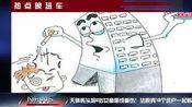 台湾花莲发生6.5级地震 已致260余人受伤