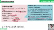 如何考初级会计证_初级会计资格证报名的费用是多少_初级会计题库学校
