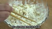 家常烙饼的做法,简单快速,40秒烙2张,比油饼包子好吃多了