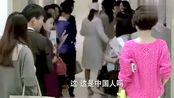 超级辣妈去产科孕检,这装扮一出场,其他孕妇都看愣了!