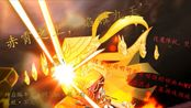 【奥奇传说丨古风踩点】赤霄之上,焰耀九天丨伏妖-不灭同人MV丨这个做动画超厉害的公司居然一直在开发游戏