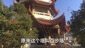 湖北省孝感市梦泽湖,原来湖中有一座百步塔,塔七层有什么吗?