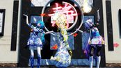 【MMD】12FUNCLUB【Mirage Crystal Miku & Haku】【搬运】