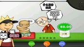 老爹(八)汉堡店