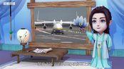 1架堪比4架运20,全球最大飞机抵达中国,满载700万个口罩离开