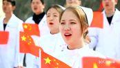 甘肃中医药大学:拉歌致敬前辈,青年学子传承报国情怀