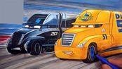 如何绘制汽车杰克逊风暴的拖车盖尔博福特,克鲁兹拉米雷斯的拖车