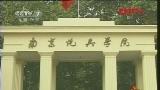 [视频]南京炮兵学院正式组建