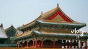 【Vlog】Vlog03 己亥年正月十一盛京故宫·雪 沈阳故宫 2019年 迟来的春节祝福 年后第一发